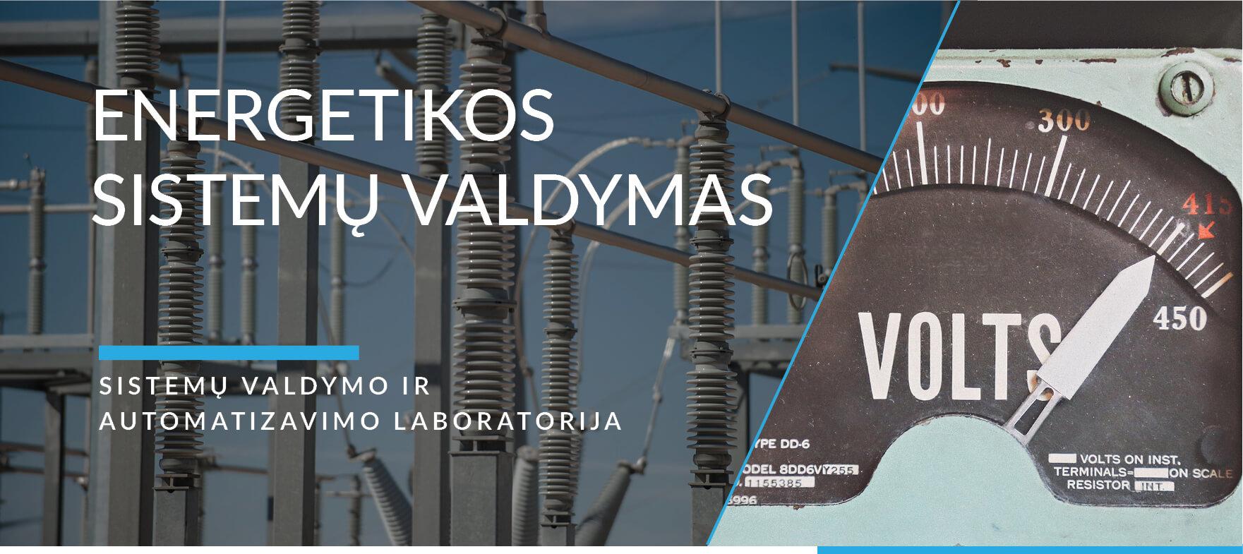 Išmaniųjų tinklų ir atsinaujinančios energetikos laboratorija
